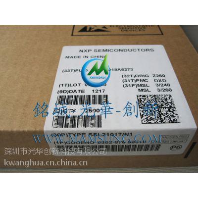 (NXP代理商)SSL2101T SOP16 新年份+