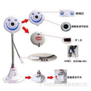 供应新款 笑脸USB摄像头 台式机 笔记本电脑 免驱高清摄像头 带麦克风