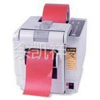 供应厦门胶纸切割机漳州泉州ELMM-3000自动胶纸切割机