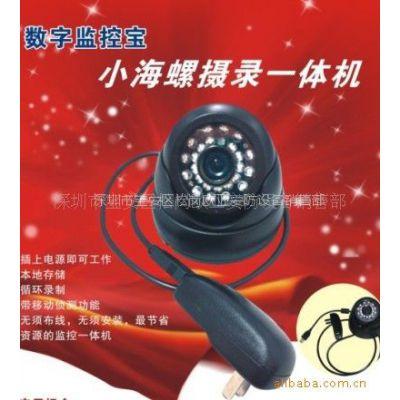 供应录像一体监控高清摄像机,方便,简单。