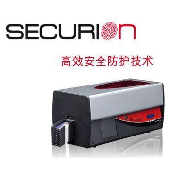 供应上海爱丽丝Securion证卡打印机总代理