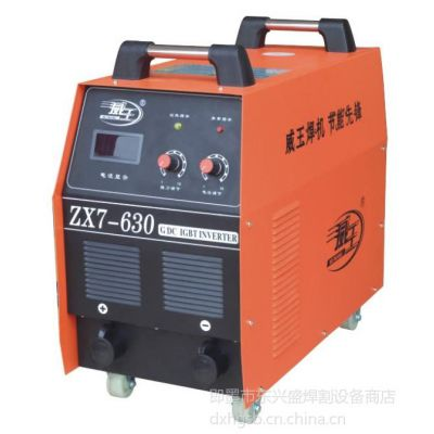 供应青岛供应威王ZX7-630碳弧气刨电焊机 钢筋对接焊 压力容器焊