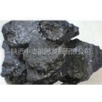 供应陕西矿上供应各种指标的煤炭