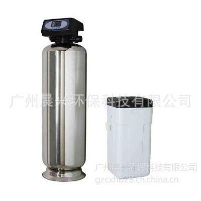 供应2吨软化水过滤器,井水软化设备-广东-软水机厂家