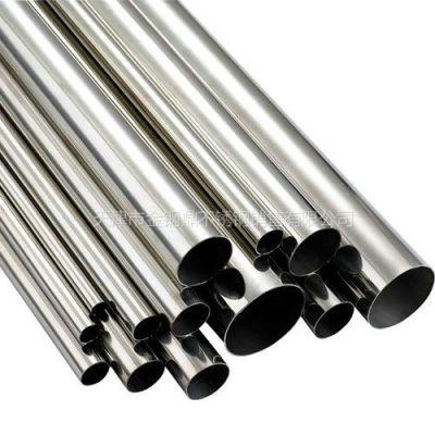 供应哈尔滨3毫米的310S耐高温不锈钢管一米多少钱