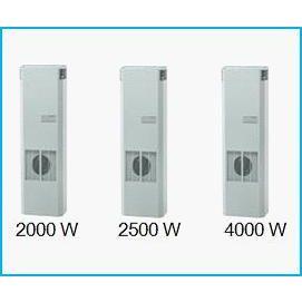 供应百能堡壁挂式机柜空调一览表
