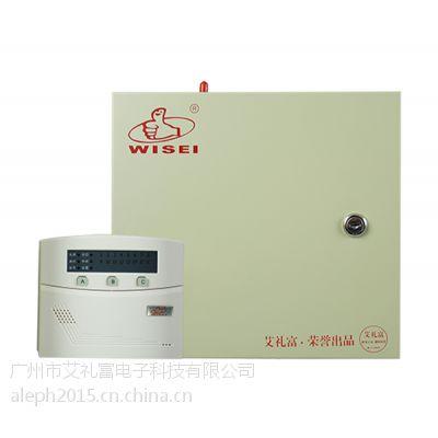 8有线/16无线无线智能多功能防盗报警主机WS-608LW