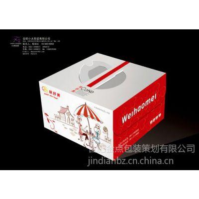 供应安徽包装盒,合肥礼品盒
