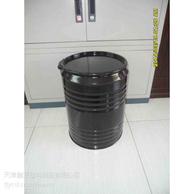 供应金属桶 全新材质金属桶金属桶批发 质量好