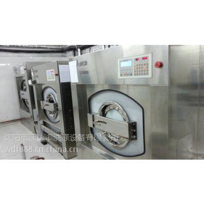 沈阳洗衣房设备 沈阳宾馆洗衣房设备 沈阳水洗厂设备