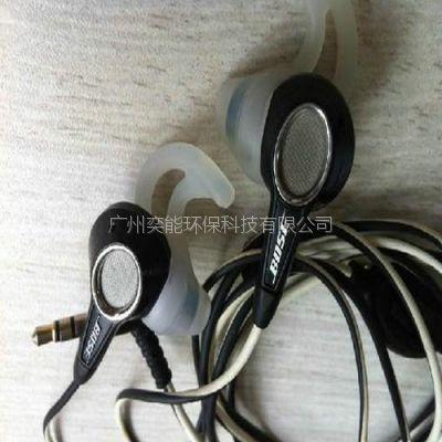 广州BOSE耳机维修服务电话