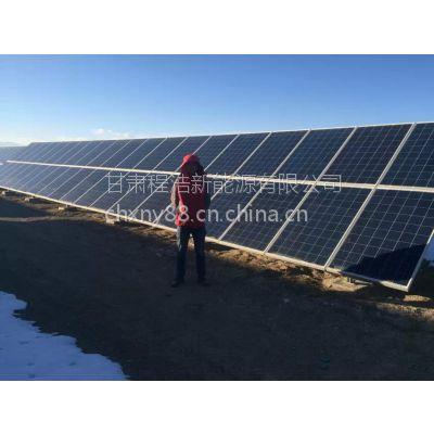 西北兰州20kw太阳能发电设备,程浩供应30kw太阳能光伏发电系统