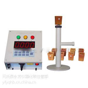 石家庄生铸铁碳硅检测仪品牌保定炉前铁水碳硅元素分析仪特点