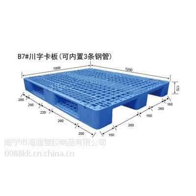 供应桂平塑料防潮垫板、桂平塑胶卡板、宜州塑料防潮垫板、宜州塑胶卡板、东兴塑料防潮垫板、东兴塑胶卡板