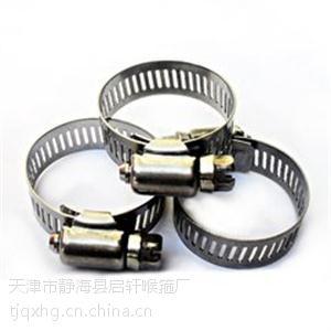 成都市强力卡箍、美式喉箍、弹簧卡子、钢丝喉箍品种齐全