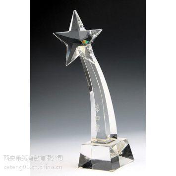 西安水晶奖杯 西安水晶奖杯制作 西安水晶奖杯制作厂家