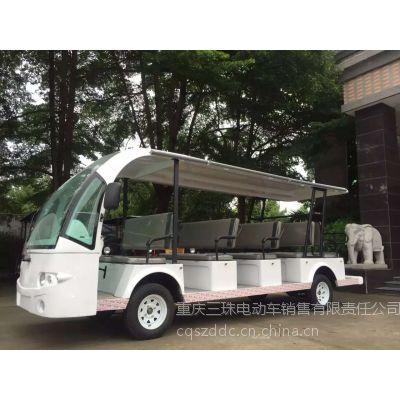 供应重庆电动观光车/电动景区观光车/旅游电动游览车