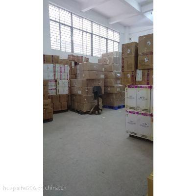 东方宝石乳快递到中国清关的流程