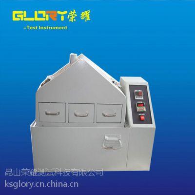 江苏厂家供应精密老化试验箱 荣耀蒸汽老化试验机