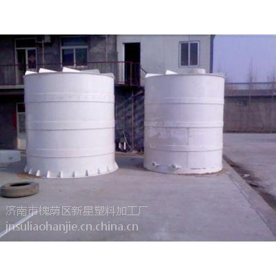 济南新星值得信赖(在线咨询),东营储罐,储罐生产厂家