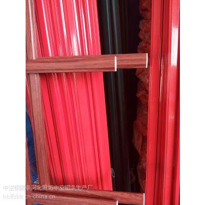 供应廊坊大城新兴中空玻璃红色装饰条美景条厂家