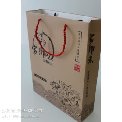订制购物袋定制印刷服装袋定做免费设计LOGO