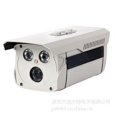迪杰特JT-21810N4 21810N4-1 130万 720P百万高清网络/IP摄像机/头