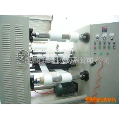 供应卫生材料用非织造布打孔加工机械(图)