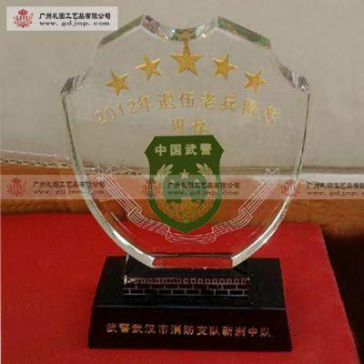 供应广州纪念品、水晶纪念牌、五角星纪念牌、战友退伍留念、消防宣传礼品