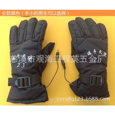 供应48V电热手套 电动车电热手套