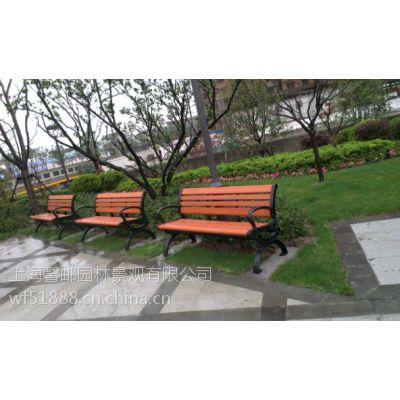 供应铝合金休闲椅、PVC木塑休闲椅