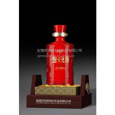 葡萄酒盒|酒盒包装生产厂|QM20158741白酒礼品包装盒