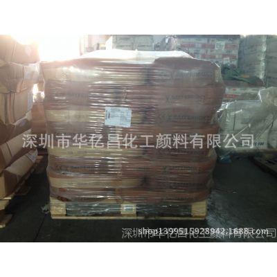 深圳华亿昌大量供应德国朗盛拜耳乐氧化铁棕4660
