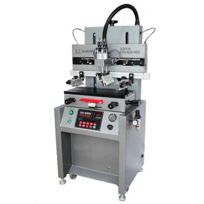供应S2030迷你平面丝印机,PVC片材精密小型印刷机,厂家