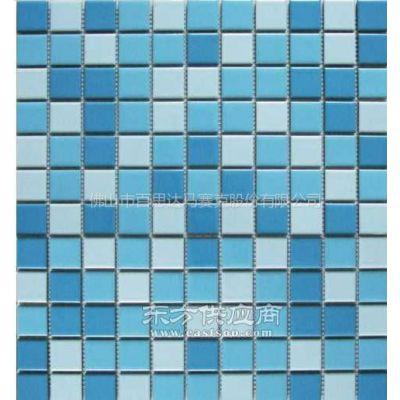 供应供应佛山陶瓷马赛克|陶瓷马赛克|马赛克拼图|游泳池砖