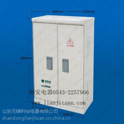 供应多型号玻璃钢配电箱
