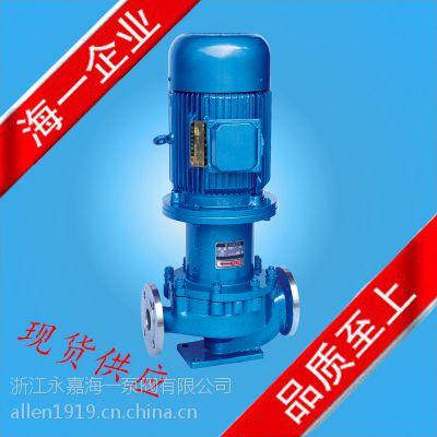 耐腐蚀不锈钢防爆CQG管道磁力泵驱动泵