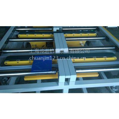顶升平移输送机上海供应商,订做非标设备和输送线