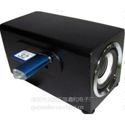 全市低价SD-600音质超好
