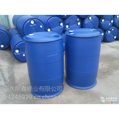 河南供应泗水聚鑫桶业 200升塑料桶批发 农化工包装 皮重9公斤