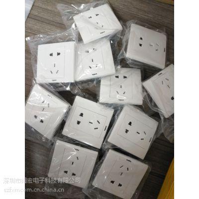 深圳罗格朗开关插座墙壁开关插座面板价格报价