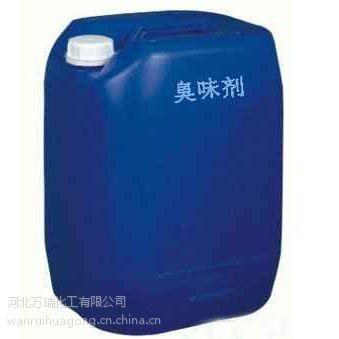 万瑞低泡设备黄油清洗处理剂,汽车零件去油污清洗药水