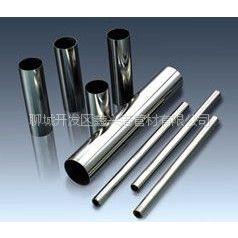 供应316小口径不锈钢无缝管。10#小口径钢管5×1