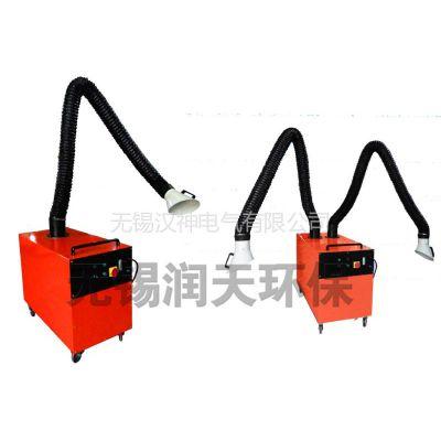 供应移动式焊接烟尘净化器