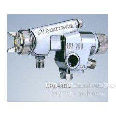 供应供应日本岩田LPA-200-122P1.2口径喷枪
