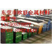 供应进口模具钢一胜百718H塑胶模具钢价格