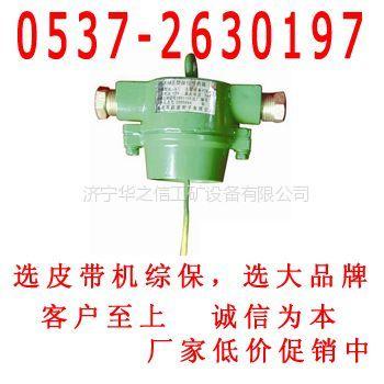 供应GUJ25语音报警堆煤传感器