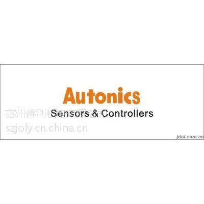 代理韩国Autonics奥托尼克斯编码器-苏州逐利机电有限公司