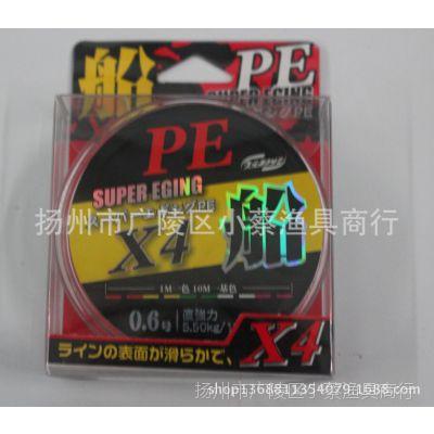 100米 PE大力马 (0.4#——7.0#)
