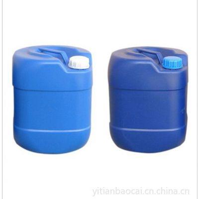 供应供应25L蓝色方桶 东莞25L塑料桶 深圳25KG化工桶 化工桶生产供应厂家
